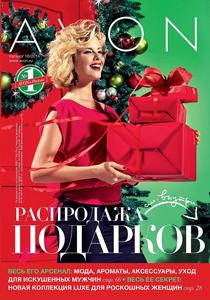 Каталог косметики Эйвон – делай покупки просто и понятно!